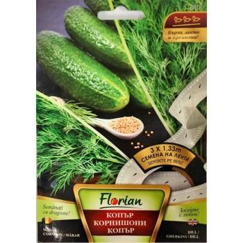 Семена на ленти от Копър, Корнишони, Копър