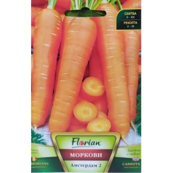Моркови Амстердам