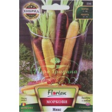 Моркови Микс (лилав, жълт, червен)