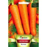 Моркови Мускаде