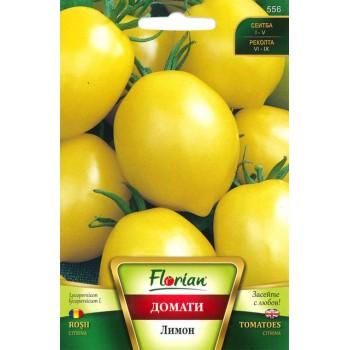 Домати Цитрина (лимонови)