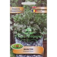 Анасон / Pimpinella anisum