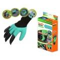 Градинарски ръкавици Garden Genie! (Универсален Размер)