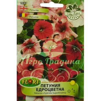 Петуния едроцветна/ Petunia x hybrida Superbissima