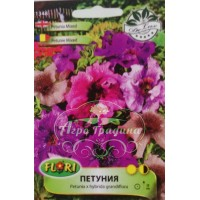 Петуния пъстра микс / Petunia x hybrida grandiflora veined mix