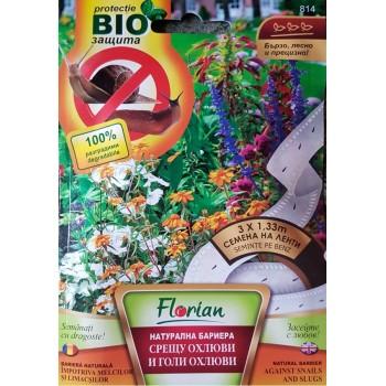 Натурална бариера срещу охлюви и голи охлюви - 100% БИО