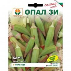 Семена на Бамя Лясковска