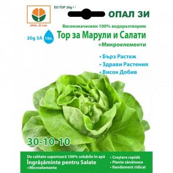 Тор за марули и салати + микроелементи (30-10-10)