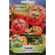 Декоративни тикви, Турски тюрбан