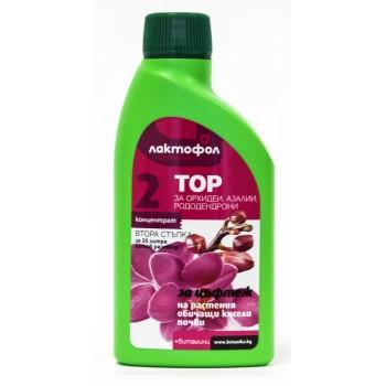 Тор за Орхидеи за цъфтеж - 2 стъпка 250 мл