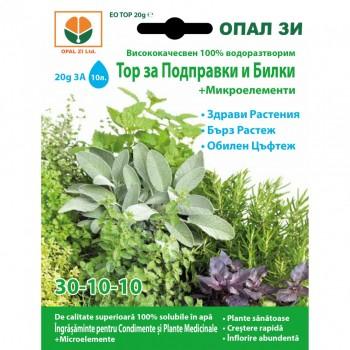 Тор за подправки и билки + микроелементи (30-10-10)