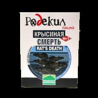 Паста против гризачи Родекил - 150 гр.