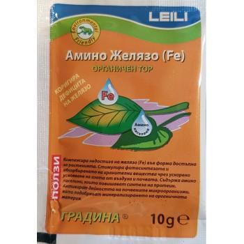 Амино желязо (Fe)  - органичен тор