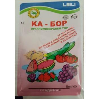 КА - БОР Органоминерален течен тор за по-ранно узряване и продължително съхранение на плодове и зеленчуци