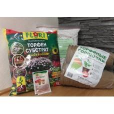 Пакет за разсад с биоразградими саксии 11х10