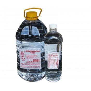 Дейонизирана вода