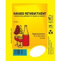 Калиев метабисулфит